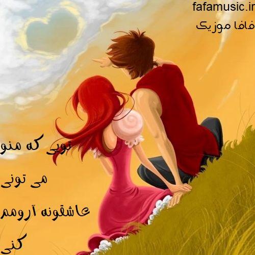 علاقه محسوس محسن ابراهیم زاده