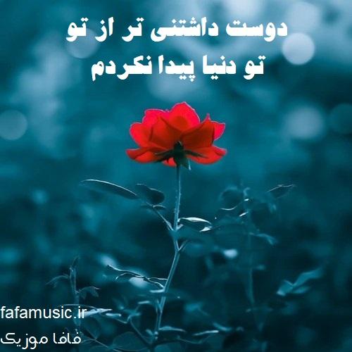گلو درد محمد علیزاده