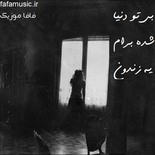 مرتضی اشرفی دل عاشق