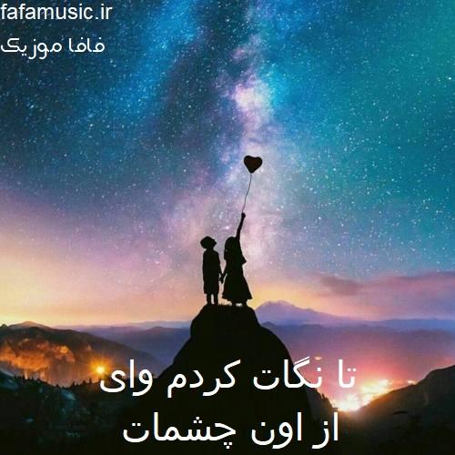 پرواز علی یاسینی