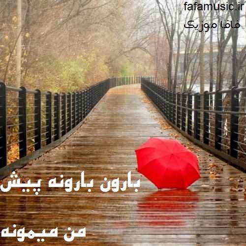 دورهمی مسعود صادقلو