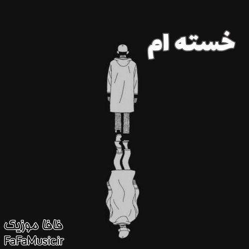 خستم محمد علیزاده و میثم ابراهیمی