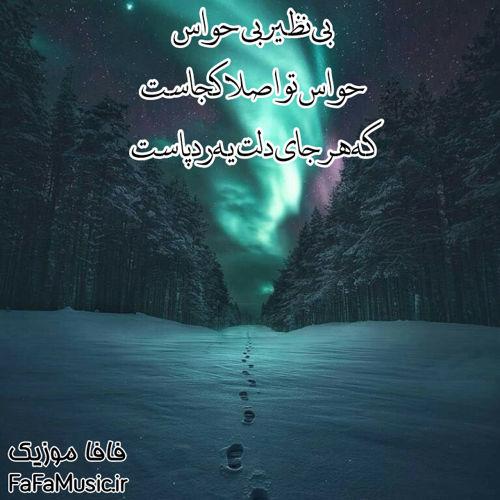 بی نظیر علی عباسی