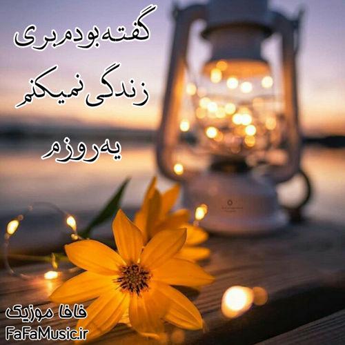 چراغونی علی یاسینی