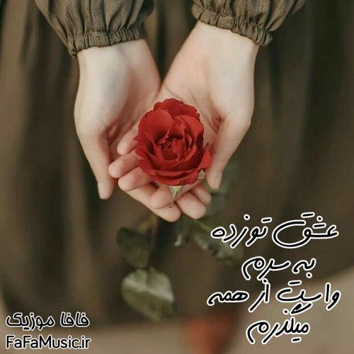 ای ولا علی ابراهیمی