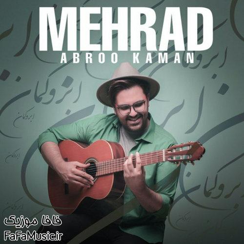 ابرو کمان مهراد