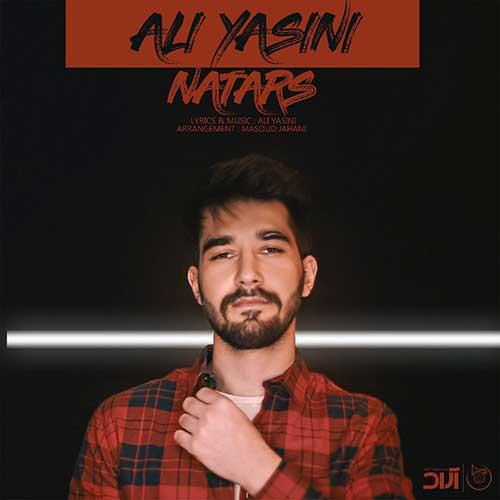 نترس علی یاسینی