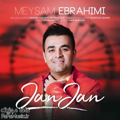 جان جان میثم ابراهیمی
